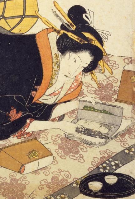 浮世名異女図会(部分) 歌川国貞画 国立国会図書館