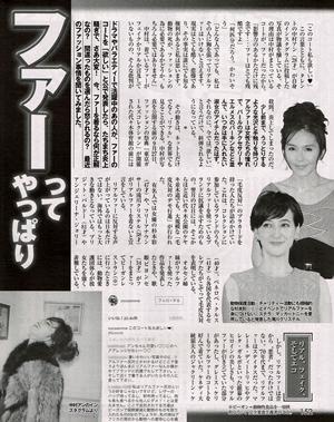 女性セブン_12月10日号P152