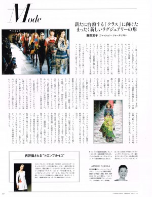 richesse_fall_no17p327