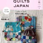 ファッションで見るパッチワークの世界 連載のお知らせ QUILTS JAPAN 2019年10月号 秋179号