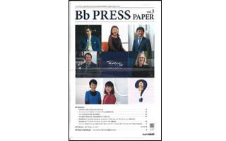 ASAHIKASEI Bb PRESS