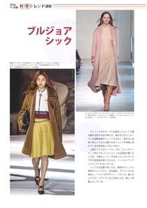 ファッション販売6月号P77