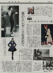 0424 産経新聞