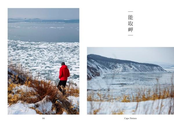 CH-19AW-Hokkaido_page-0004